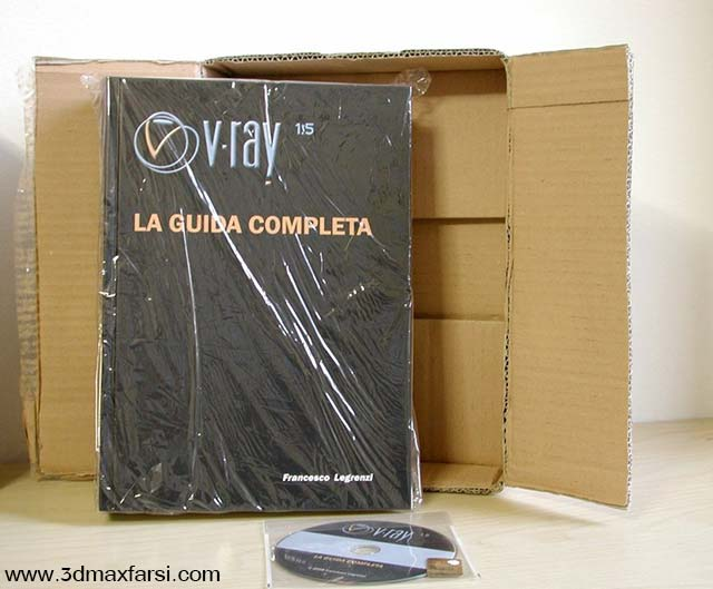 VRay The Complete Guide dvd