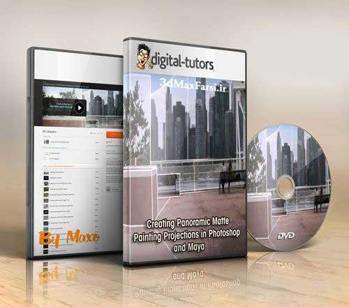 Creating Panoramic Matte Painting Projections in Photoshop and Maya دانلود آموزش