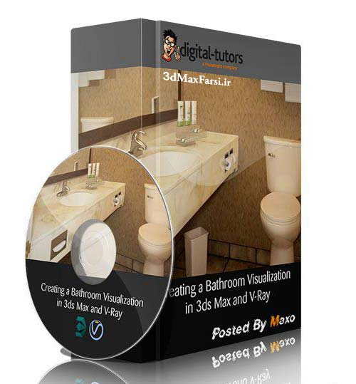 shop-Creating-a-Bathroom-Visualization-in-3ds-Max-V-Ray