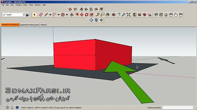 دانلود آموزش Using Match Photo in SketchUp