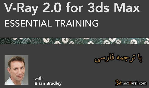 V-Ray 3.0 for 3d Max