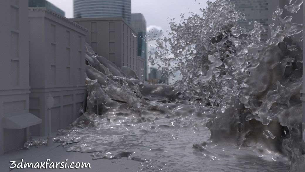 شبیه سازی آب سیل پلاگین Bifrost مایا