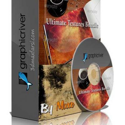 دانلود GraphicRiver: Ultimate Textures Bundle