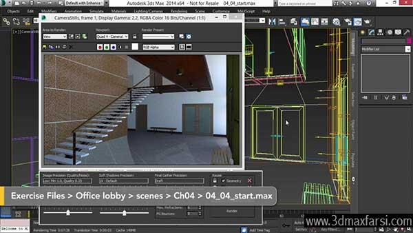 رندر داخلی تری دی مکس Rendering 3ds Max