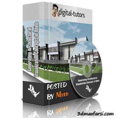 آموزش فارسی Rhino راینو رندر معماری Rhino