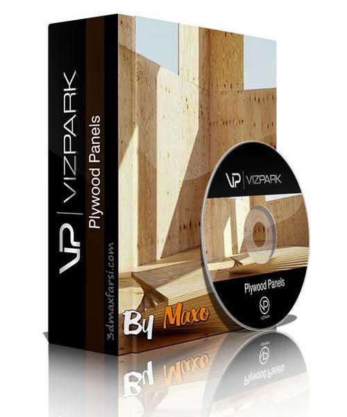 دانلود دایگان متریال چوب Plywood Panels vray