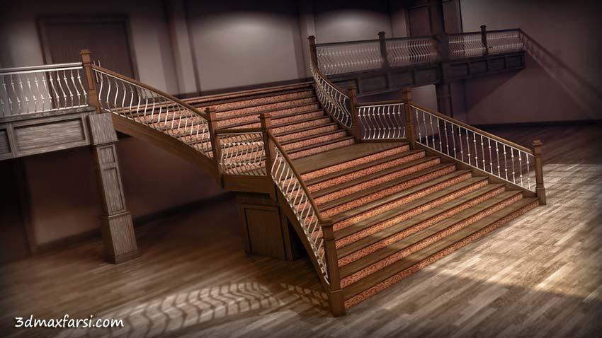 Digital Tutors - Creating a Custom Staircase in Revit