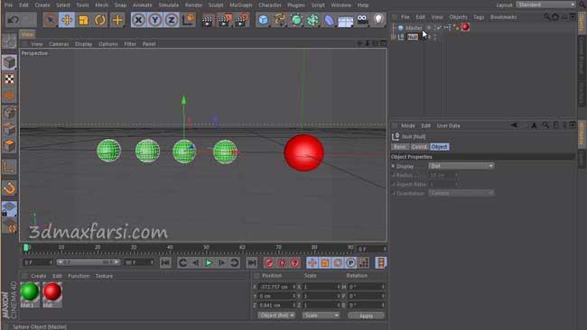 آموزش فارسی CINEMA 4D Expression System, XPresso