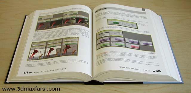 آموزش کتاب VRay The Complete Guide