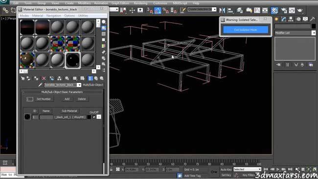 آموزش مدلسازی رندر داخلی معماری 3ds Max +VRay