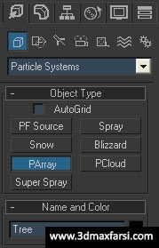 پلاگین ساخت برف vray- 3ds max