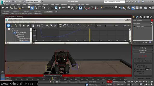 آموزش انیمیشن 3d max 2015