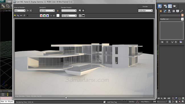 آموزش فارسی مدلسازی رندر معماری video Vray 3dmax