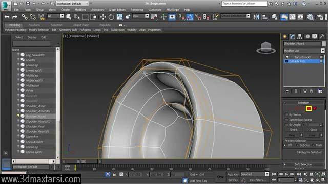 آموزش مدلسازی 3d max 2015