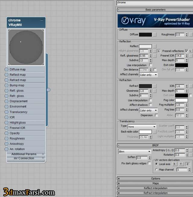 09-Vray-Exterior-ligthting-rendering