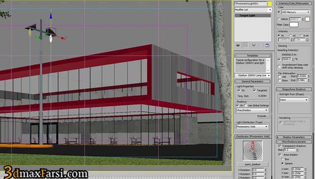 11-Vray-Exterior-ligthting-rendering