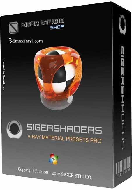 SIGERSHADERS V-Ray Material دانلود متریال Vray