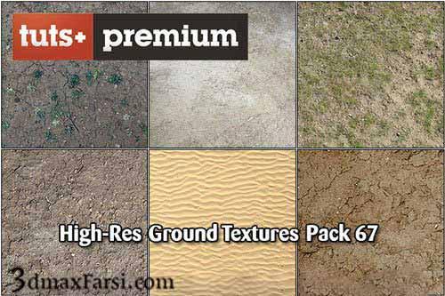 دانلود متریال زمین خاکی High Res Ground Textures Pack
