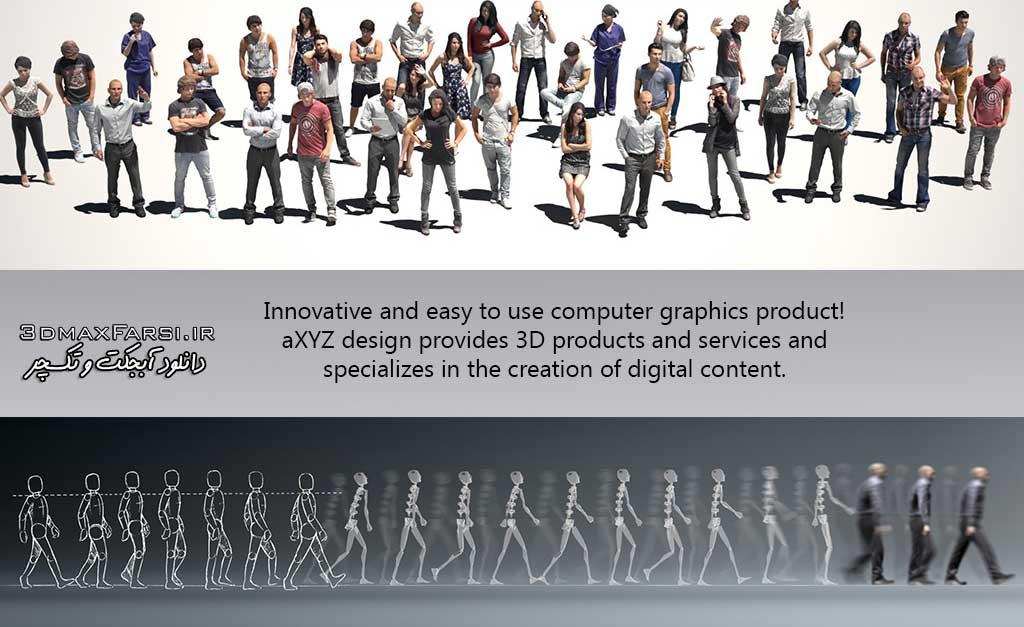 آبجکت انسان پرسوناژ 3d ریگ شده برای انیمیشن سازی 3ds max Vray