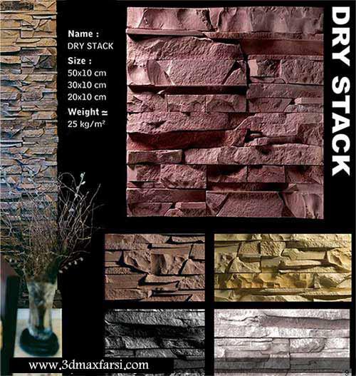سنگ آنتیک طرح و متریال برای نمای خارجی ساختمان