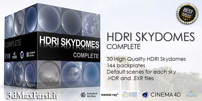 hdri-skydomes-Complete