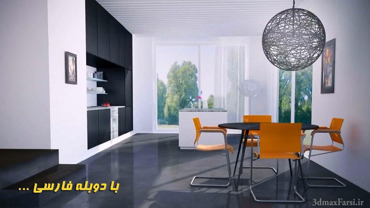 CINEMA 4D آموزش فارسی پلاگین Vray سینما فوردی رندر داخلی معماری
