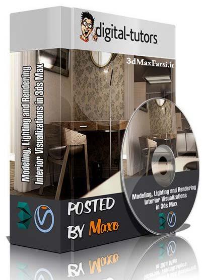 مدلسازی نورپردازی ویری دانلود رایگان آموزش Modeling Lighting and Rendering Interior Visualizations in 3ds Max