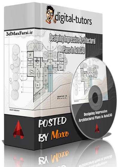 آموزشطراحی پوستر اسکیس معماری فتوشاپ تری دی مکس اتوکد