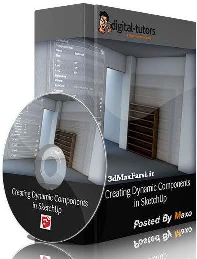 آموزش کامپوننت دینامیکی اسکچاپ SketchUp Dynamic Components