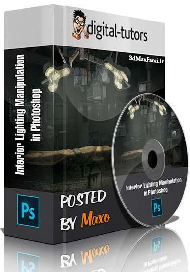 نورپردازی عکس دانلود رایگان آموزش Interior Lighting Manipulation in Photoshop
