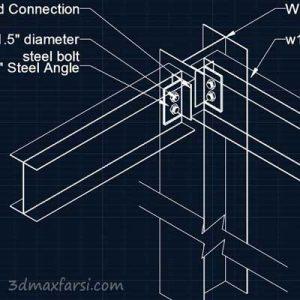 دانلود آموزش Creating Isometric Drawings AutoCAD