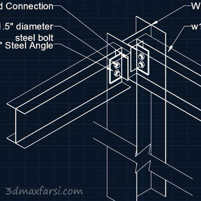دانلود آموزش Creating Isometric Drawings AutoCAD