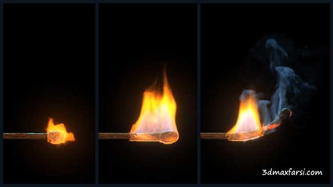 شبیه سازی افکت سوختن شعله ورشدن چوب Maya Fluids
