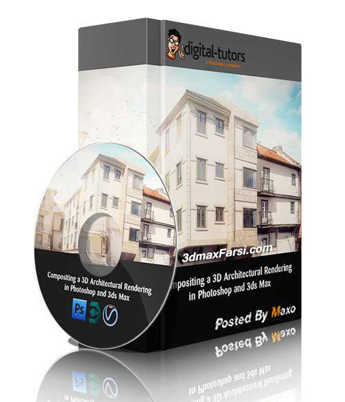 ترکیب رندر سه بعدی با عکس فتوشاپ کامپوزیت پست پروداکشن حرفه ای