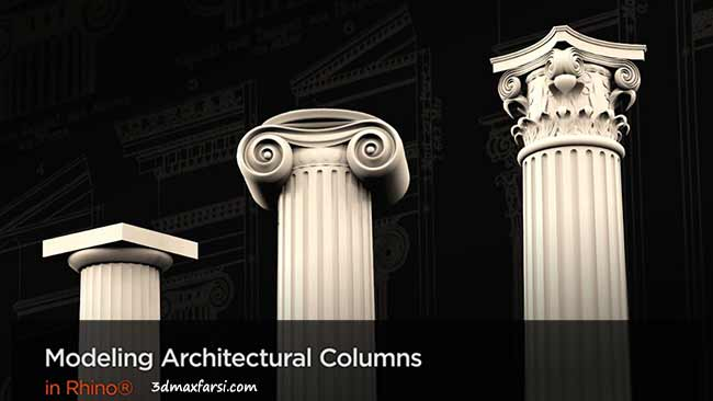 02-Modeling-Architectural-Columns-in-Rhino