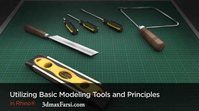 دانلود آموزش اصولی مدلسازی راینو Modeling Rhino