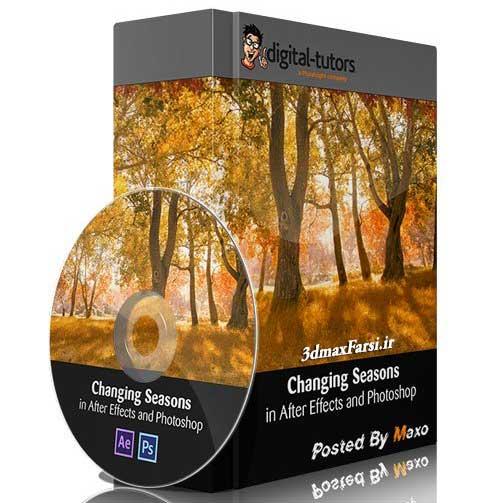 دانلود رایگان آموزش تغییر فصل افتر افکت After Effects Photoshop
