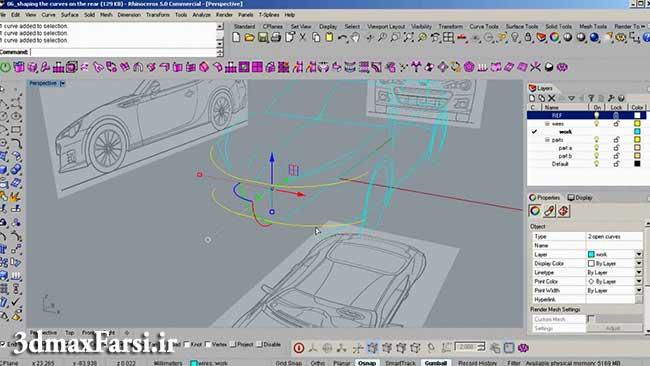 مدلسازی ماشین راینو Modeling Rhino