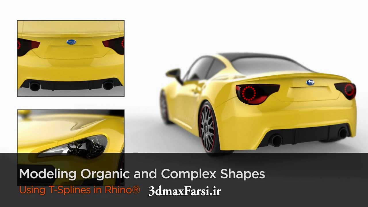 خرید آموزش pluralsight Modeling Organic and Complex Shapes Using T-Splines in Rhino