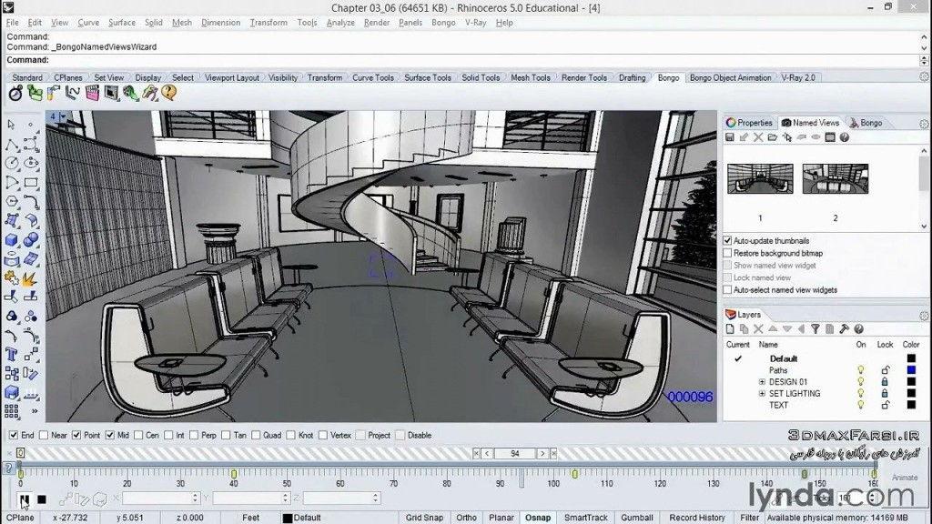 معرفی بسته آموزشی ساخت انیمیشن معماری