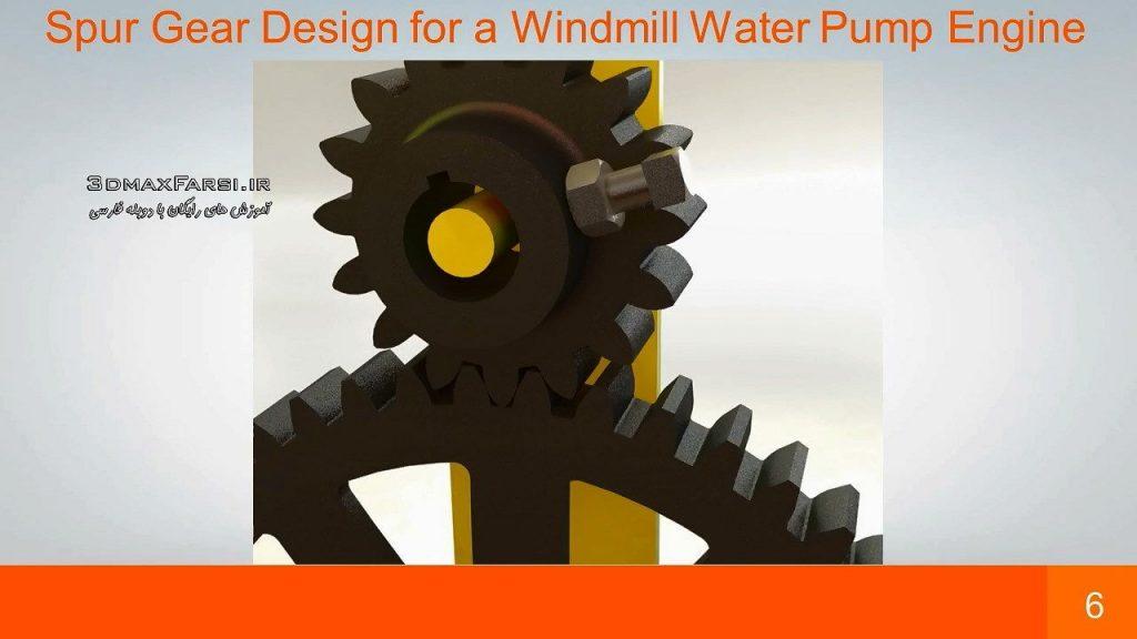 دانلود آموزش Methodically Designing a Spur Gear in SolidWorks