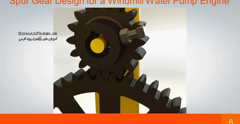 دانلود آموزش Methodically Designing a Spur Gear in SolidWorks
