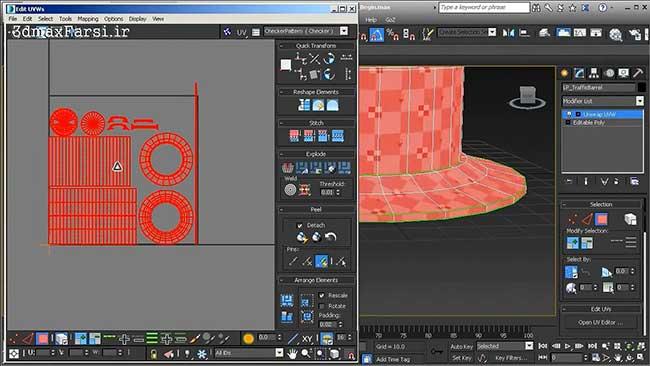 آموزش طراحی و مدلسازی آبجکت 3ds Max Zbrush Game Asset Unity