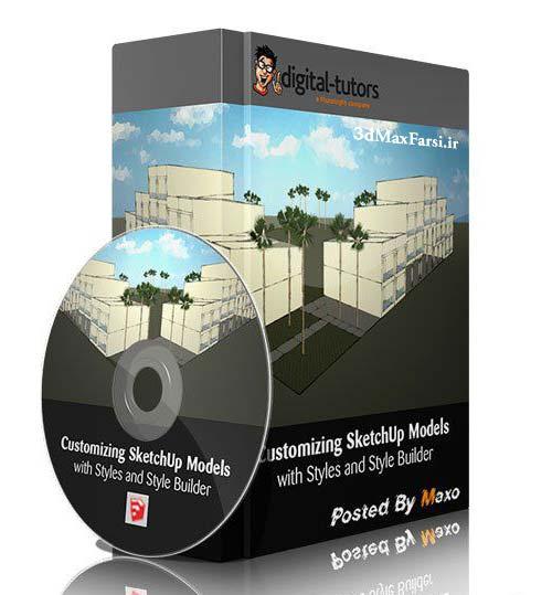 خرید آموزش Customizing SketchUp Models with Styles and Style Builder