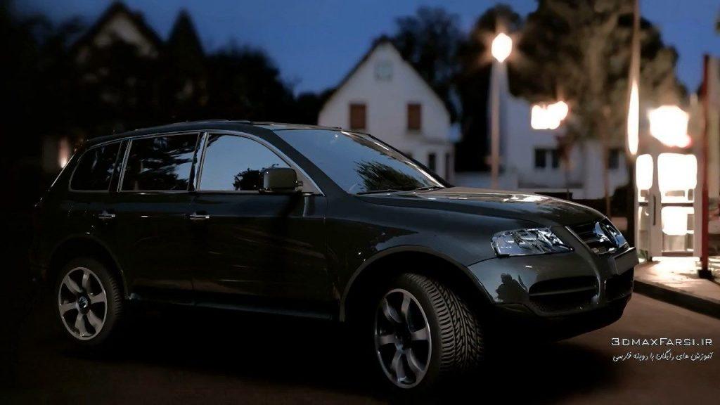 دانلود رایگان آموزش Digital Tutors - Lighting Car with V-Ray in Maya