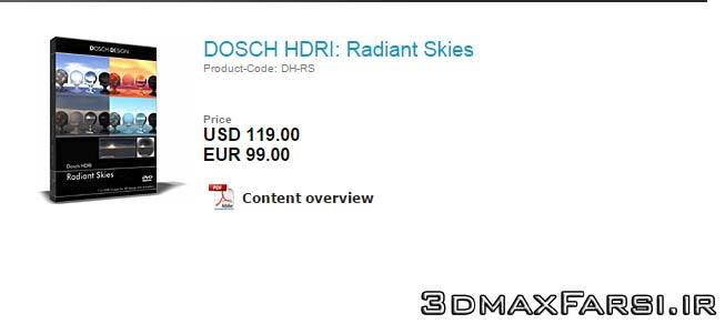 دانلود فایل HDRI آسمان DOSCH - HDRI Radiant Skies
