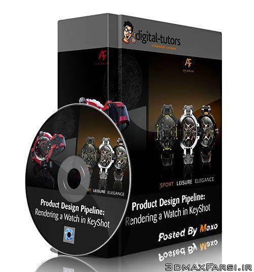 آموزشProduct Design Pipeline: Rendering Watch Luxion KeyShot