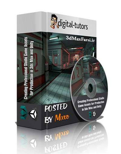 خرید آموزش Creating Professional Studio Game Assets Production 3ds Max Unity