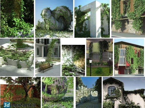 دانلود آموزش ivy generator پلاگین تری دی مکس برای ساخت درخت پيچك پوشش گیاهی