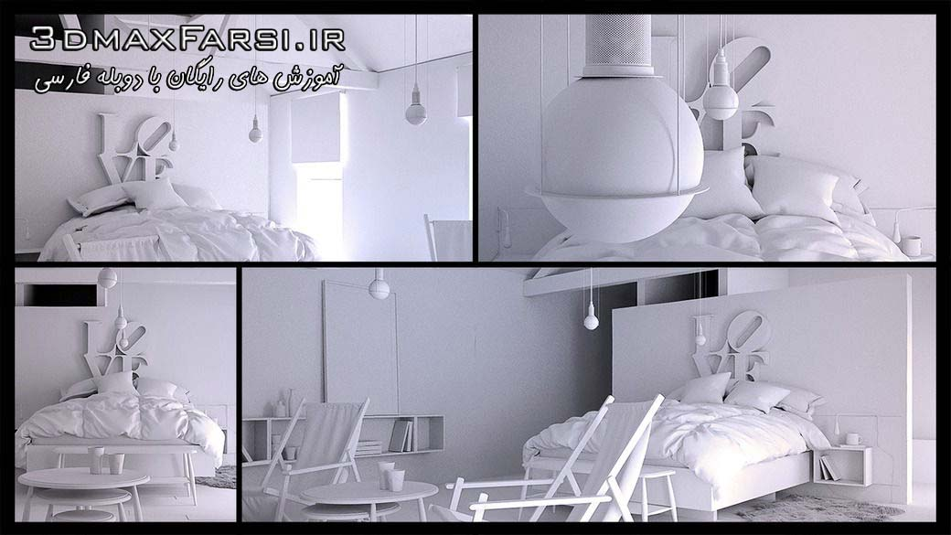دانلود آموزش Modeling Realistic Interiors 3ds Max Marvelous Designer